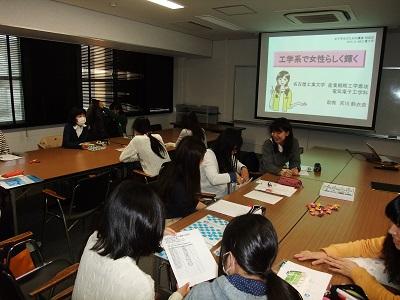 女子学生向け講演会2.jpg
