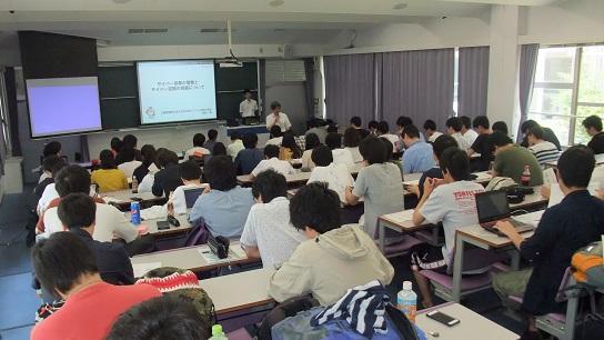 特別講義H30-1.jpg