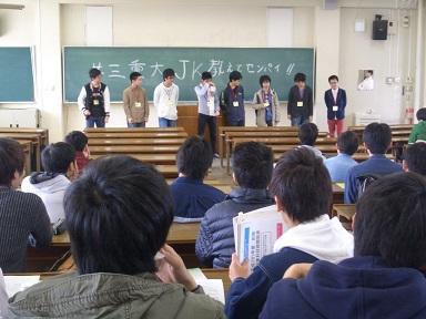 新1年生ガイダンス4.jpg