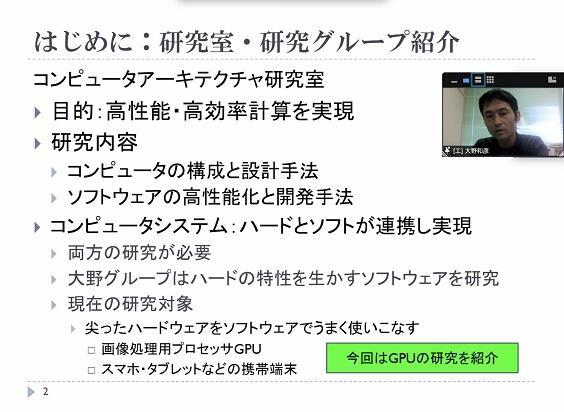 J研究紹介事業02.jpg
