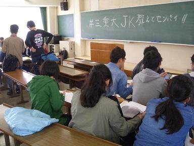 新1年生ガイダンス5.jpg