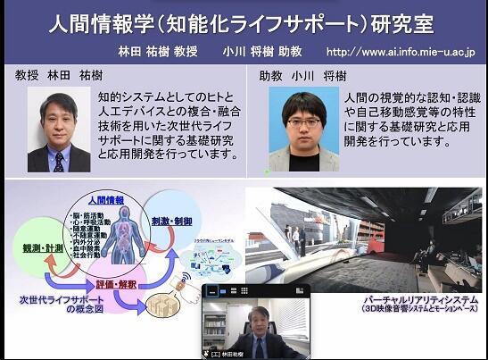 J研究紹介事業05.jpg