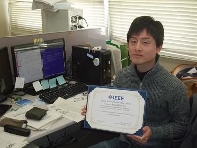 IEEE表彰H29.jpg