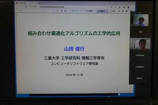 J研究紹介事業01.jpg
