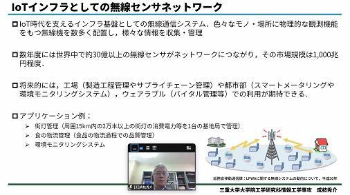 J研究紹介事業04.jpg