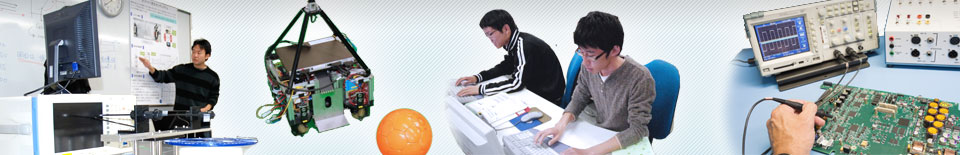 三重大学工学部情報工学科