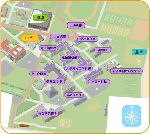 工学部マップ